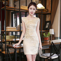 Traditional Chinese Ladies Short Cheongsam Embroidery Mini Qipao Summer Classical Elegant Slim Cheongsam