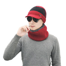 Winter Warm Knit Scarf Hats Fashion Hat Man women's Caps Gentle Beanie Boy Skullies Bonnet Snapback