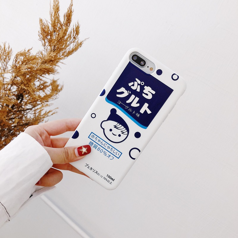 detailed look 25cba 7a60e Japanese Korean Couple Style Soft Silicone Fundas For Iphone Milk Bottle  Patterned