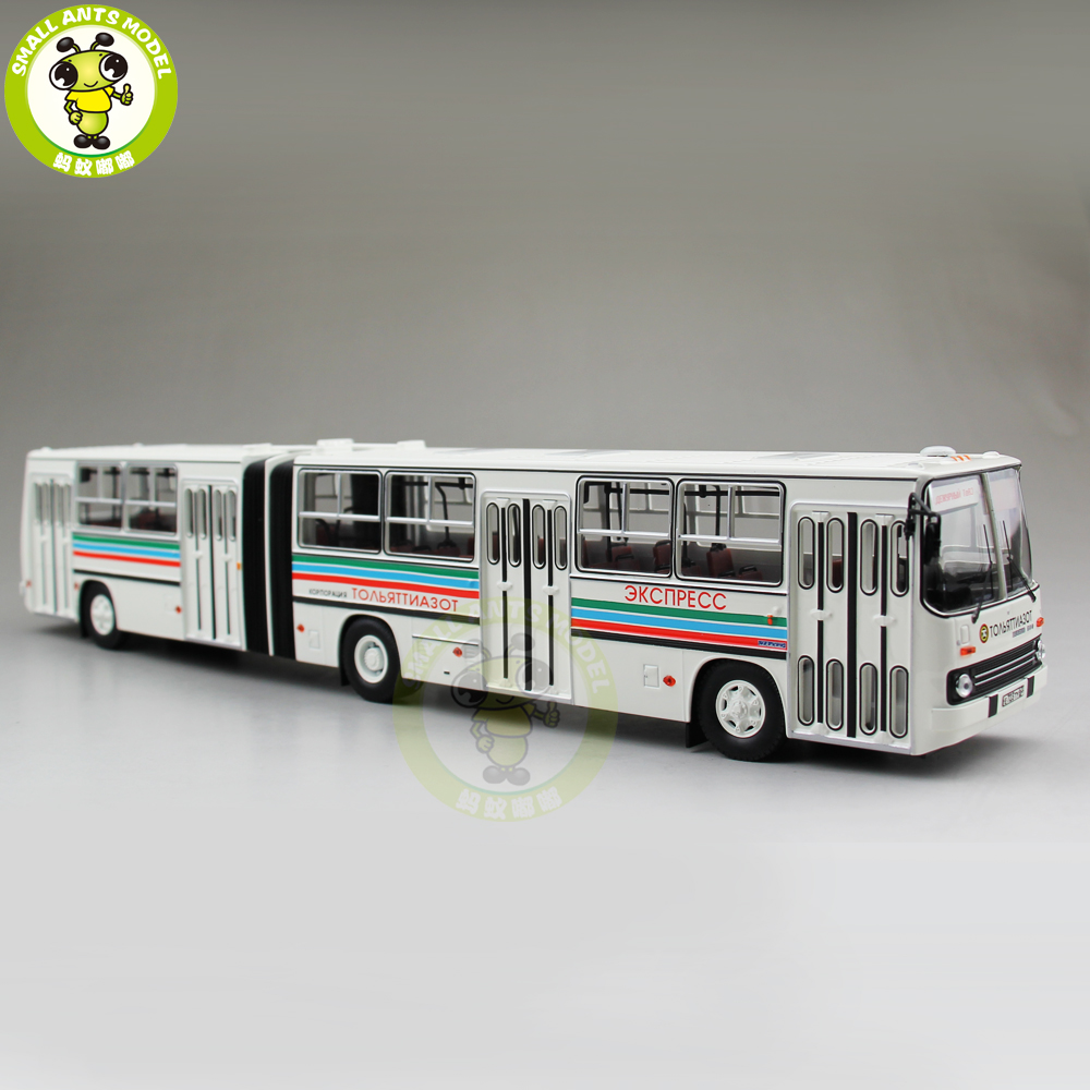 1/43 Ikarus 280 Soviet Russia Articulated City Bus Coach Diecast Model Car Bus 1 38 china gold dragon bus models xml6122 diecast bus model gold