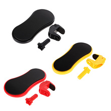 Attachable Armrest Pad Desk Computer Table Arm Support Mouse Pads Arm Wrist Rests Chair Extender Hand Shoulder Protect Mousepad