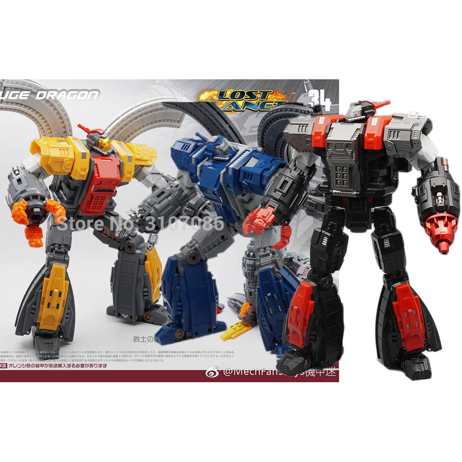 MFT MF34 MF 34 MF34A MF 34A MF34I Omega Supreme G1 Transformation Riesige Drachen Defensive festung basis Action Figur Roboter Spielzeug-in Action & Spielfiguren aus Spielzeug und Hobbys bei  Gruppe 1