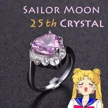 סיילור מון קריסטל 25th יום השנה נסיכת סרניטי Tsukino Usagi 925 סטרלינג כסף מאהב לב אירוסין טבעת