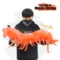 ZHAIDIANSHE mantis shrimp let'go bolster plush pillow anime Creative toy kids gift Chinese popular expression toys for children