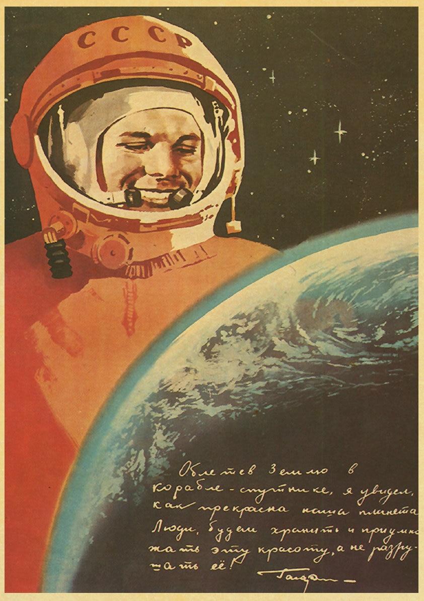 HTB1gMnheEGF3KVjSZFmq6zqPXXap Vintage Russian Propaganda Poster The Space Race Retro USSR CCCP Posters and Prints Kraft Paper Wall Art Home Room Decor