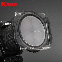 Kase 100x100mm Square Bright Star Precision Assist Focusing Tool Optical Glass Lens Filter Night View Starry Sky Photography