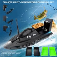 Fishing Equipment Accessory Tool 500 Meters Intelligent Smart RC Bait Boat Toy Double Warehouse Bait Fishing Package Repair