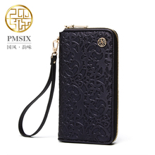 Pmsix 2017 Luxury Designer Chinese Style Women Purse Banquet Clutch wallets Exquisite Embossed Wallet Purple Red