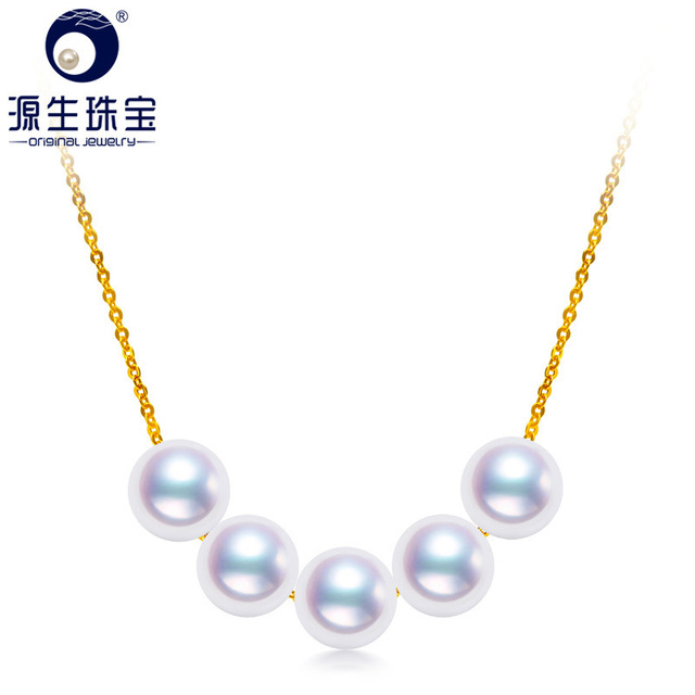 4e64c9cc58af1 US $123.0 |[YS] 6.5 7mm Akoya Pearl Pendant Necklace 18k Gold Wedding  Jewelry-in Pendants from Jewelry & Accessories on Aliexpress.com | Alibaba  Group