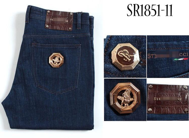 SR1851-11