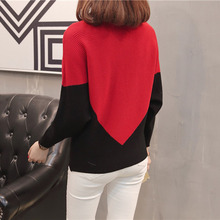 Loose Knitted Cotton Pullover