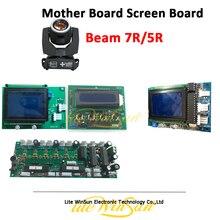 Litewinsune Freeship Mother Board หน้าจอสัมผัสสำหรับ Beam 7R Beam 5R หัวแสง