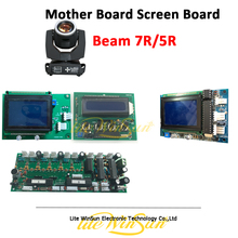 Litewinsune Freeship Mother Board Touch Screen for Beam 7R 5R Moving Head Lighting