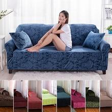 5 Colores de cobertura Completa elástica jacquard sofá cubierta simple/doble/$ number bits/4-asiento bien envuelto cubierta del sofá sofá antideslizante toalla