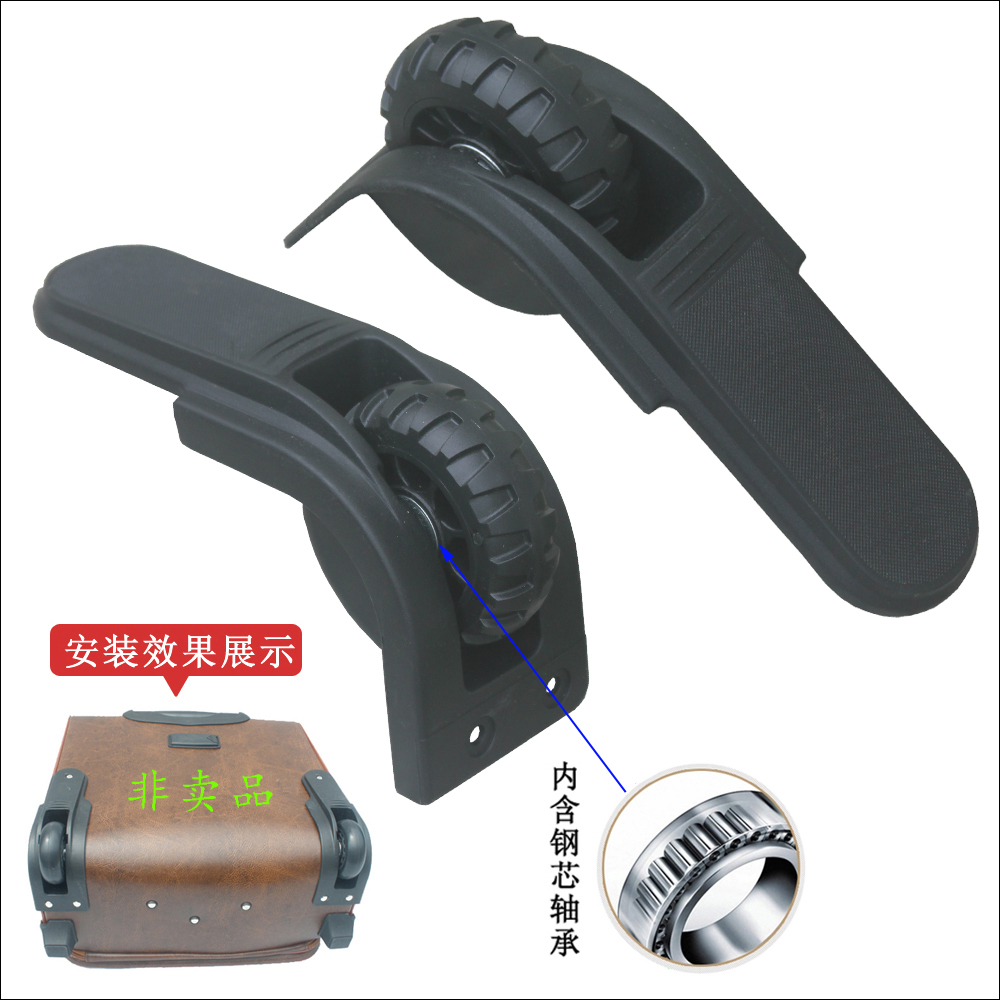 Bearing Wheel Trolley Case One-way Wheel Roller Mute Rubber Wheel Caster Luggage Repair Parts Suitcase Corner Wheel Hardware