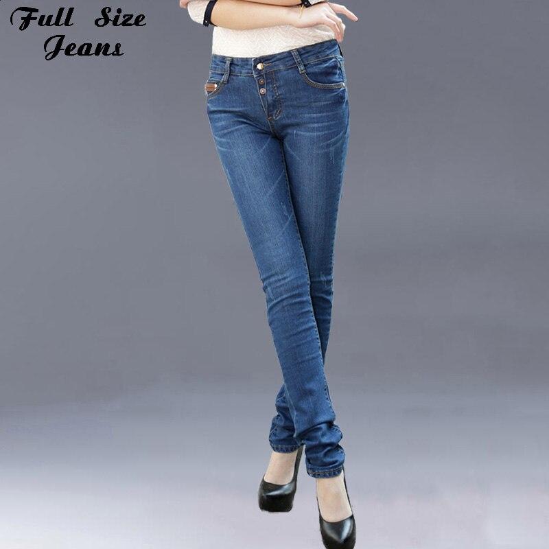 plus size jeans long length - Jean Yu Beauty