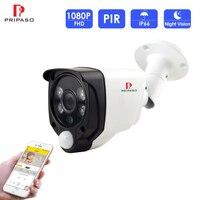 Pripaso PIR AHD Bullet Camera 1080P 2.0 MP CCTV Outdoor Waterproof Camera built in Infrared Sensor PIR camera