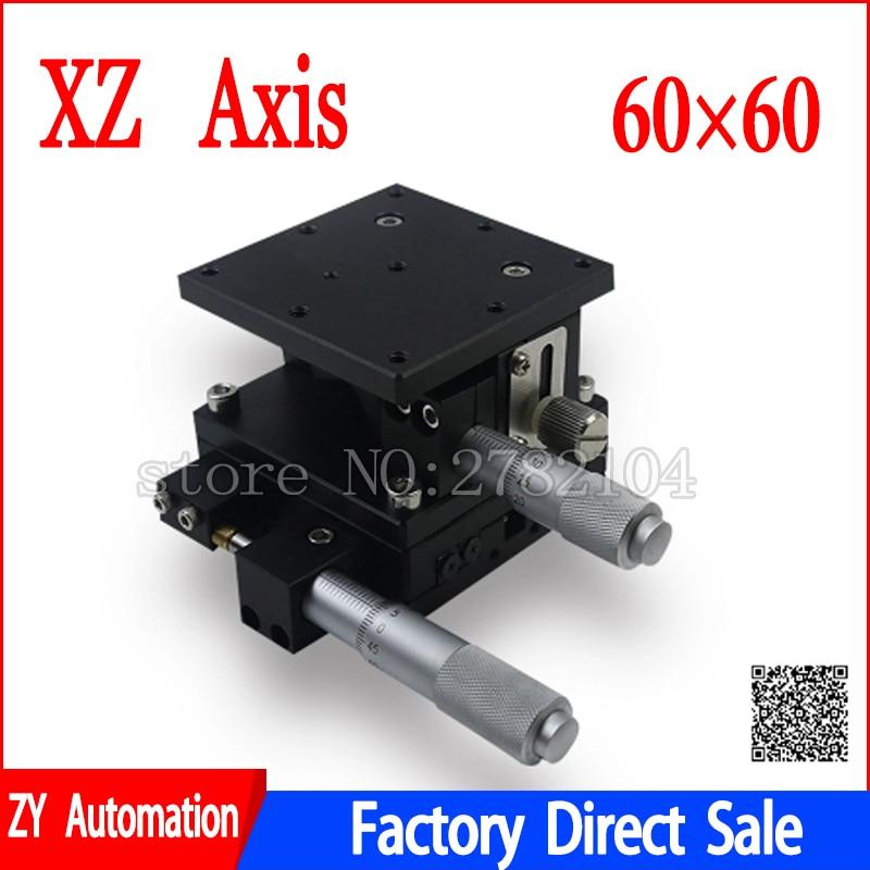 XZ Axis 60*60mm Sliding Stage Displacement Lift Platform Guide Rail 60*60mm XZ60-L LE60-L