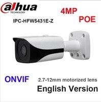 Ipc-hfw5431e-z 4mp WDR ИК Пуля сети Камера ipc-hfw5431e-z, Бесплатная доставка DHL