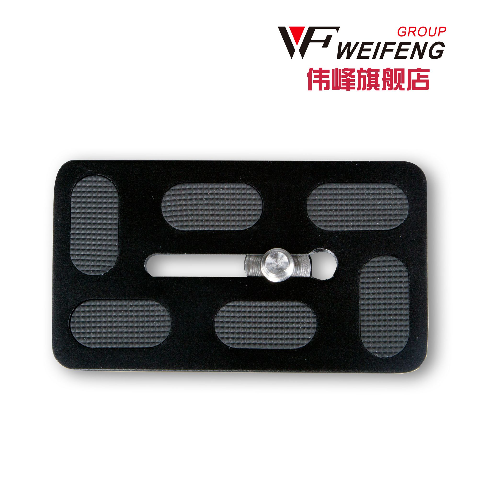 Weifeng hj-39h panel quick release plate c284a 284b 285 c285 general panel