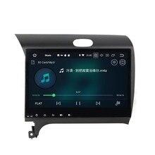 10.1″ 4GB RAM Android 8.0 Car Radio GPS Multimedia Head Unit for Kia Cerato K3 Forte 2013 Bluetooth WIFI USB DVR Mirror-link