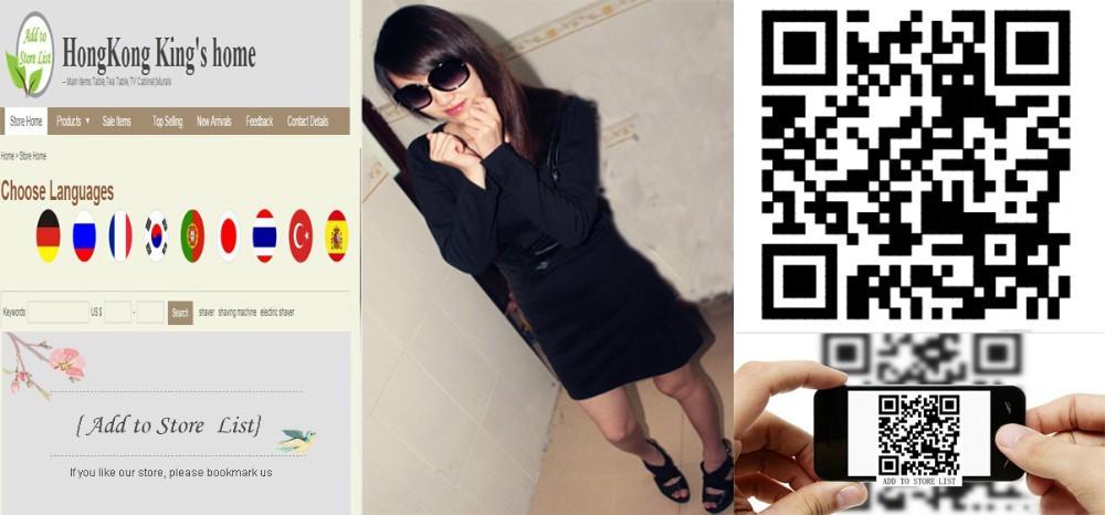 1052776089-dianzhao- new