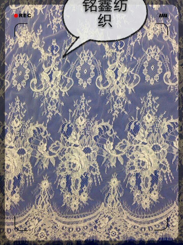 ᑎ‰Francés Chantilly Encaje/Encaje Telas para el vestido de boda ...