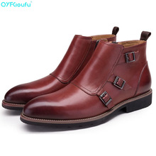 QIUFU Zipper / Monk Strap Men's Chelsea Boots Genuine Leather Business Dress Boots Male British Style Short Ankle Boots For Man british style men s short boots with buckle strap and ruched design