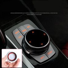 Car Interior Decoration Multimedia button Stickers Buttons Cover Accessories For BMW 1 2 3 4 5 7 Série X3 X4 X5 X6 F30 10.15 E70