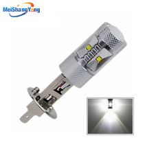 Cree Led Chips H1 LED 30W Driving Lamp cars Fog Bulb Vehicles parking Reverse Tail Lights car light source цена