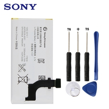 Original Replacement Sony Battery For SONY LT22 LT22i Xperia P Nypon Authentic Phone 1260mAh