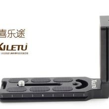 XILETU MPU100 быстроразъемный l-образный кронштейн для камеры Benro Arca Swiss, высококачественный комплект для фотостудии Q19829