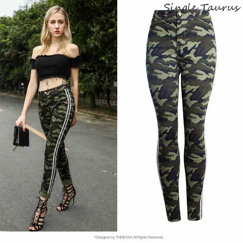 High Waist Slim Camouflage Green Denim Pants Women White Side Stripe Vaqueros Mujer Military Streetwear Skinny Jeans Camo Pants