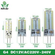 Лучшее качество G4 G9 светодиодный светильник SMD2835 3014 12 В переменного тока 220 В 3W 6 Вт 9 Вт 12 Вт Диммируемый светодиодный светильник Kronleuchter Lichter Erset