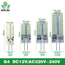 Best quality G4 LED Bulb Lamp SMD2835 3014 DC12V AC 220V 3W 6W 9W 10W 12W Dimmable Led-Licht Dimmbar Kronleuchter Lichter Erset(China)