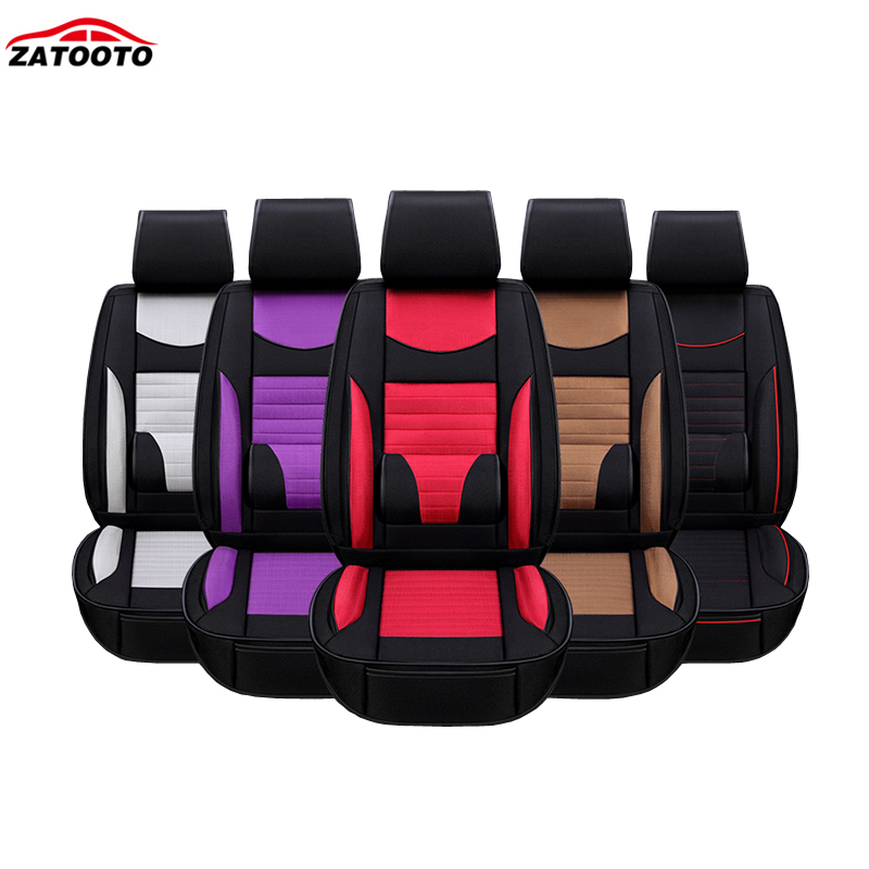 Universal Car Seat Cover Fixed Lumbar Support  Automobiles Seat Covers Cushion Four Seasons Use Car Styling Accessories