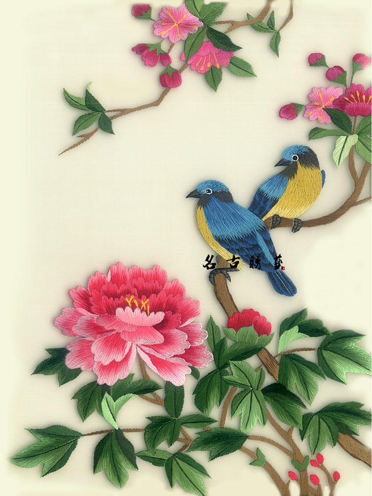 Hot sale Suzhou embroidery diy kit panda peony mandarin duck handmade pattern for beginners handmade painting size30x40CM