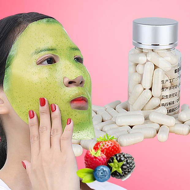 50pcs Capsule DIY Mask Seaweed Collagen Protein Face Mask Nourished Bioactive Peptide Crystal Homemade Fruit Vegetable Skin Care