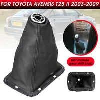 PU cuir voiture pommeau de vitesse guêtre couverture de démarrage levier de vitesse guêtre démarrage pour Toyota Avensis T25 MK2 II 2003-2009