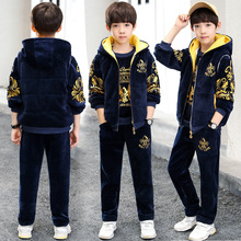 Three-piece Suit autumn and winter Boys Clothes Children's Clothes For The Boy Sports Suit For Boy 0657