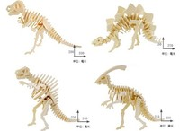 4PCS/Set Wooden 3D Puzzle Dinosaur Model Building Kits Kids Educational Toy Gift for Children