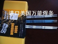 MG600 American universal welding rod special alloy steel welding rod