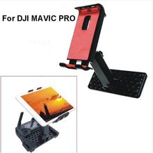 DJI Mavic Pro accessories Remote Control 4-12inch Phone Tablet