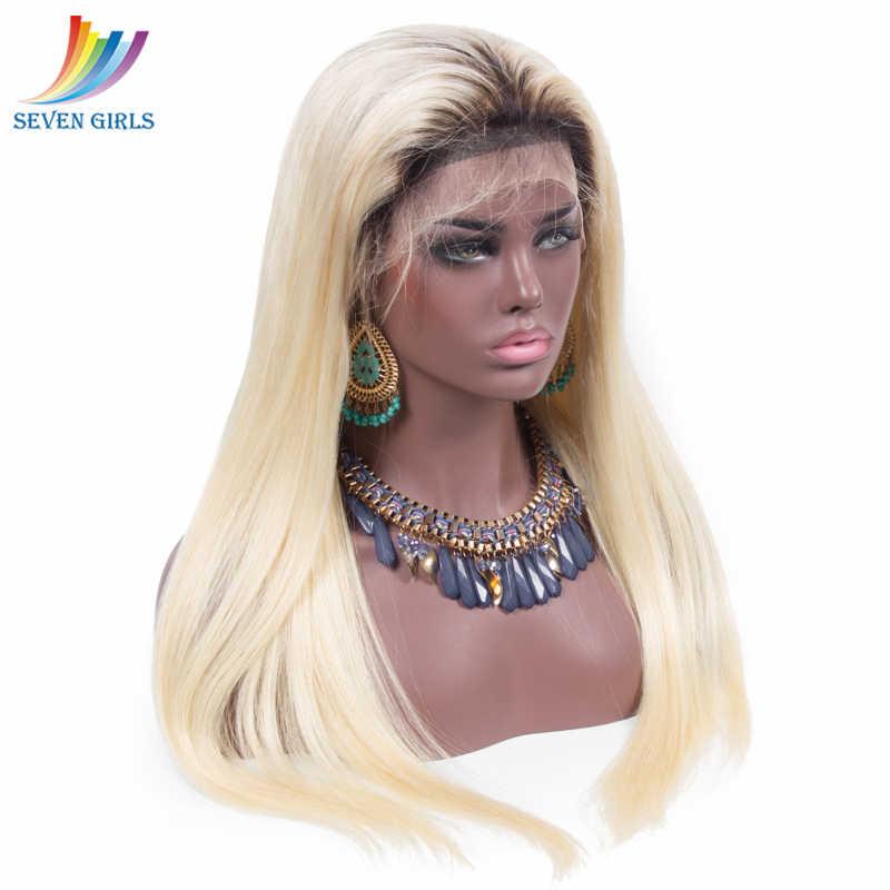 Sevengirls 2/613 # Прямые предварительно сорванные полные парики человеческих волос с волосами младенца малазийские Омбре полный парик шнурка 8-30 Бесплатная доставка