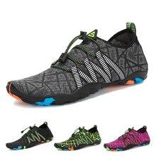 Быстросохнущие кроссовки летняя обувь для воды мужские пляжные тапочки дышащая обувь для верховой езды женские сандалии дайвинг носки для купания Tenis Masculino