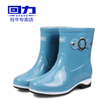 Wide rain boots for women online shopping-the world largest wide ...
