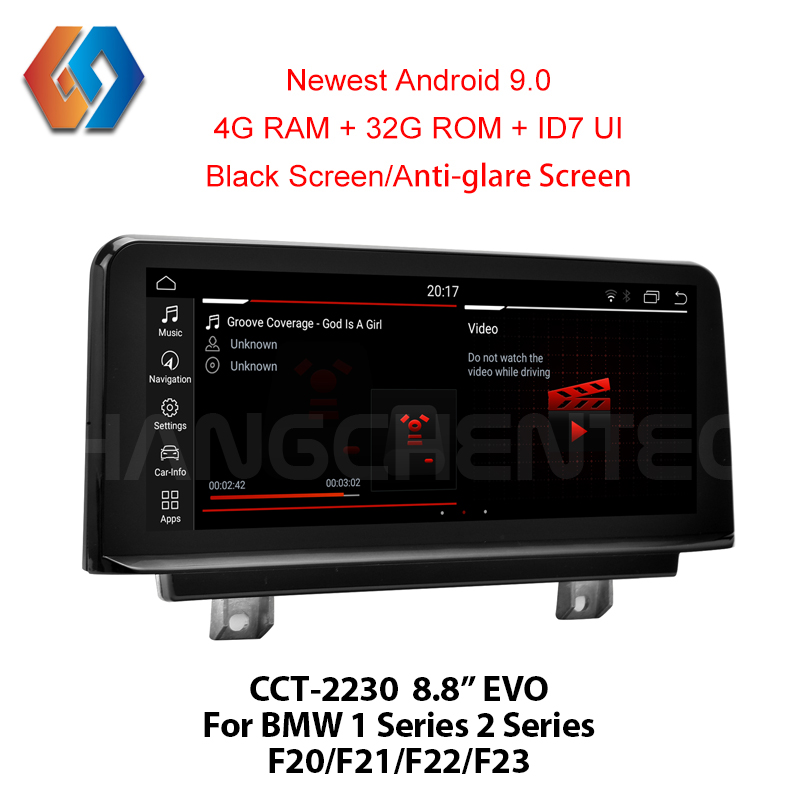 Android 9 Car Multimedia Navigation For BMW F20 F21 F22 F23 EVO Car System High end