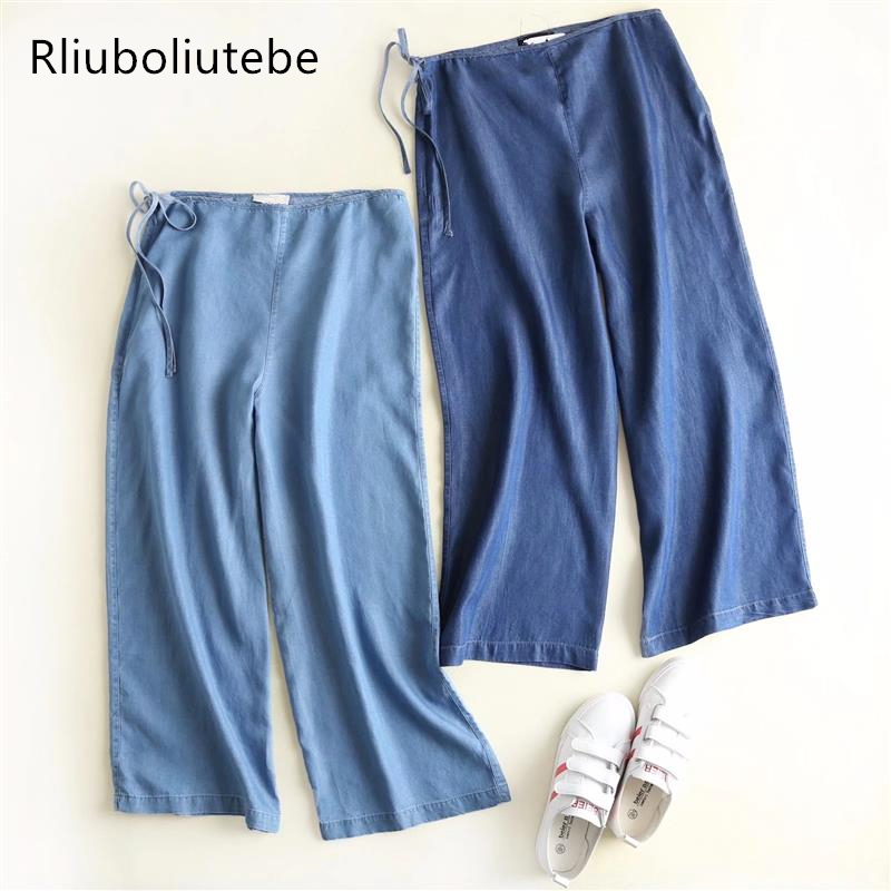 tecel denim Jeans   wide     leg     pants   blue light blue soft Jeans loose denim palazzo   pants   with   wide     leg   women summer trousers