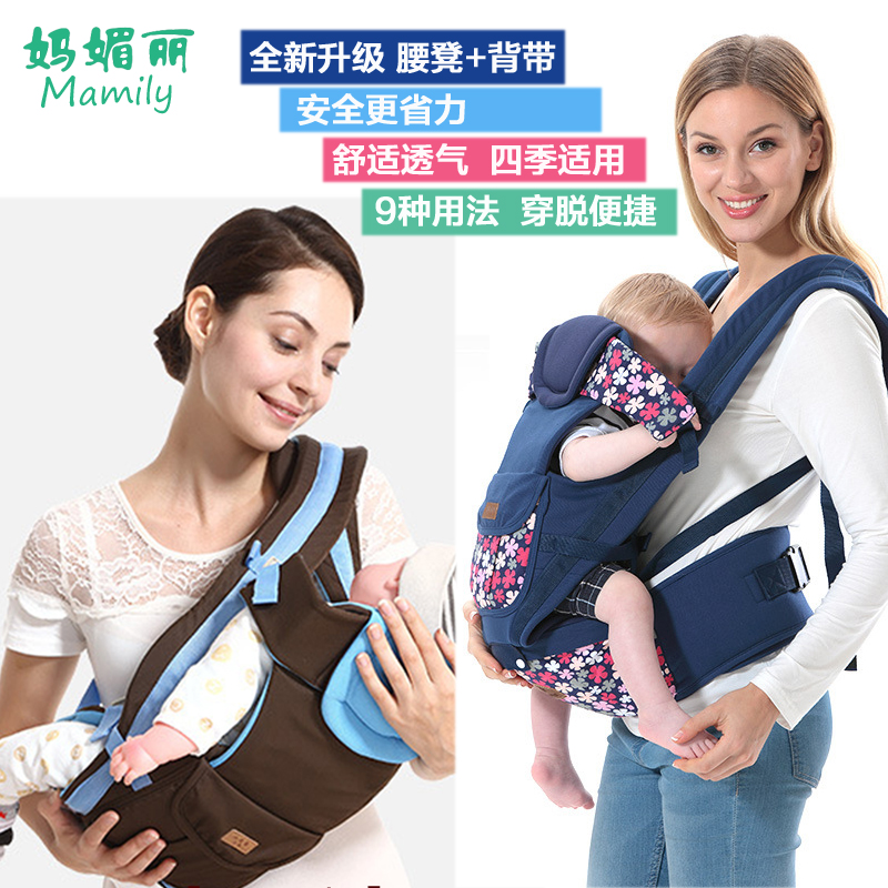 baby backpack carrier new ergonomic baby sling Breathable multifunctional Front Facing kangaroo baby bag 0-36 months infant wrap 2016 four position 360 baby carrier multifunction breathable infant carrier backpack kid carriage toddler sling wrap suspenders