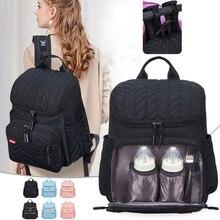 حقيبة حفاضات للأم حقيبة ظهر للأم لحفاضات الأم حقيبة ظهر لعربة الأطفال منظم رعاية الطفل أكياس تغيير ملابس الأطفال